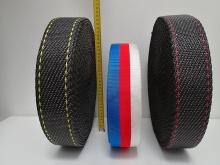 Popruh (stuha) černý - 20m