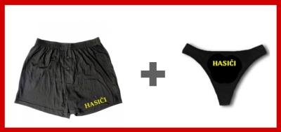 Set spodního prádla - trenýrky + tanga